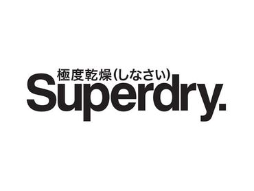Superdry Discount